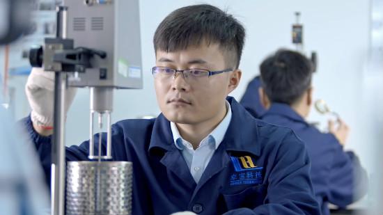 """卓宝科技获认定为""""广东省建筑新材料工程技术研究中心"""""""