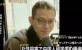 陈世峰称杀人刀具是江歌携带的 或改变判决结果