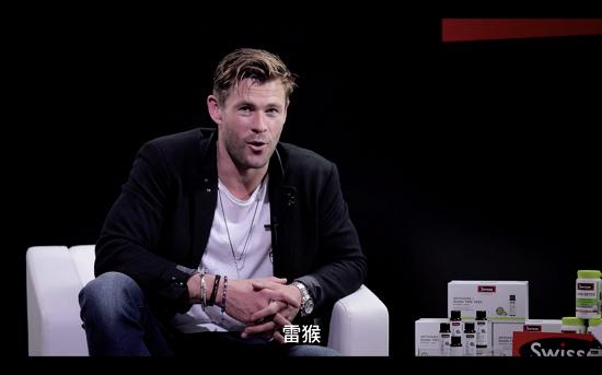 首度与全球品牌代言人雷神Chris合作,Swisse怒掀硬核2.0时代